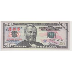 PAPER CURRENCY, MADE IN CHINA $50 US NOVELTY