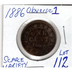 1886 LARGE CENT OBVERSE 1 SCARCE