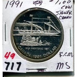 1991 CNDN 50% SILVER DOLLAR