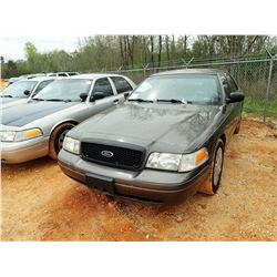 2007 FORD POLICE INTERCEPTOR, VIN/SN:2FAHP71W67X163182 - V8 ENGINE, A/T (STATE OWNED)