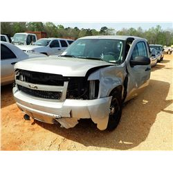 2009 CHEVROLET TAHOE, VIN/SN:1GNEC03029R262451 - (STATE OWNED)
