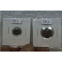 Roman Coins (2)