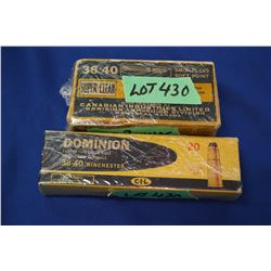 49 Factory Live Rnds of 38-40 Dominion CIL - Same as 38 W.C.F.
