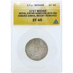 1717 Nepal Patan Kingdom Mohar Coin ANACS EF45