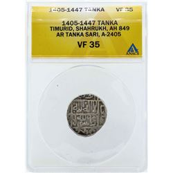 1405-1447 Timurid Tanka Shahrukh AH 849 Coin ANACS VF35
