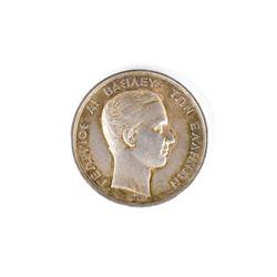 Athens 1875 Zappas Olympics Silver 'B' Winner's Medal