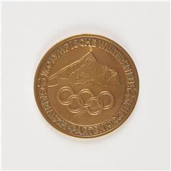 Garmisch 1936 Winter Olympics Participation Medal