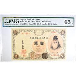 1916 WW1 YEN BANK OF JAPAN