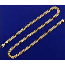 18 1/2 Inch Italian Made Bismark Neck Chain in 14K Yellow Gold