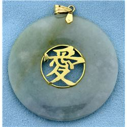 Large Jade Chinese Love Character Pendant in 14K Yellow Gold