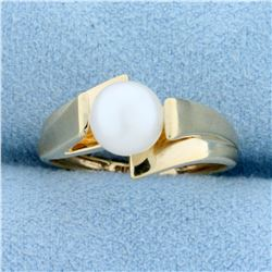 6.75mm Cultured Pearl Ring in 10K Yellow Gold