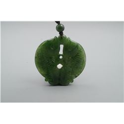 """A Canada Jade """"Double Fish"""" Pattern Pendant with String Necklace."""