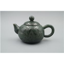 "A Canada Jade Teapot with a Carved Chinese Character ""Tea""."