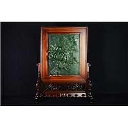 "A Canada Jade and Wood Carved Table Screen - ""Pin Guan Qun Fang""."