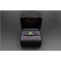 A 18K Gold Ring Inlaid with Canada Jade.