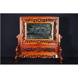 "A Canada Jade and Wood Carved Table Screen - ""Long Teng Da Yun""."