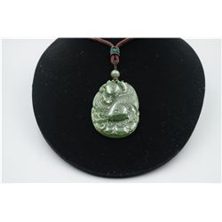 "A Canada BC Jade ""Double Fish"" Pattern Pendant with String Necklace."