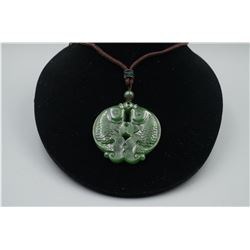 "A Canada Jade ""Double Fish"" Pattern Pendant with String Necklace."