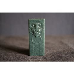 """A Jade Pendant with """"Ancient Beast"""" Pattern."""