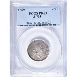 1869 25C PATTERN PCGS PR63 JUDD 733