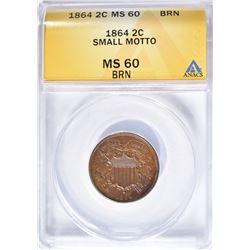 1864 2 CENT PIECE SMALL MOTTO