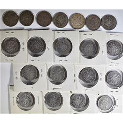 (20) 1 MARK GERMAN SILVER COINS