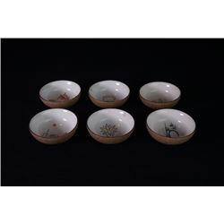 "A Group of Six ""Floral"" Pattern Yixing Clay Tea Cups with Mark."