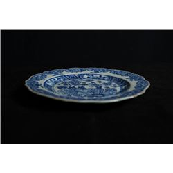 "A Middle Qing Dynasty ""Qian Long"" Blue and White ""Floral"" Plate."