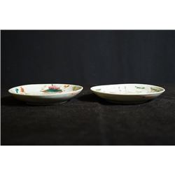 Two Small Qing Dynasty Plates.