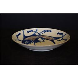 "A Min Kiln Blue-and-White and Under-Glazed Red ""Fish"" Plate."