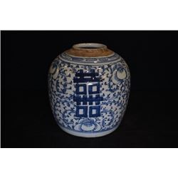"A Qing Dynasty Blue-and-White ""Xi"" Jar."