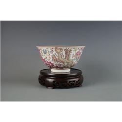 """A """"Da Qing Guang Xu Nian Zhi"""" Mark Famille-Rose """"Dragon and Floral"""" Bowl"""