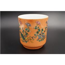 """A Late Qing Dynasty Coral-Ground Famille-Rose """"Fo Ba Bao"""" Tea Cup."""