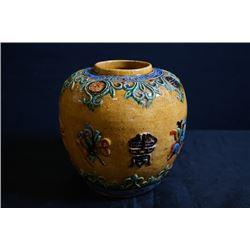 """A Liao Dynasty """"San Cai"""" Jar."""