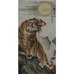 """A Chinese Ink Painting """"Roaring Tiger""""."""