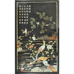 """A Large """"Floral and Birds"""" Hanging Screen Inlaid with Multi-Precious Jade."""
