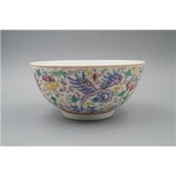 """A Famille-Rose """"Phoenix and Floral"""" Bowl."""