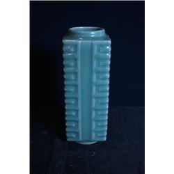A Celadon-Glazed Cong Vase.