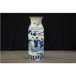 "Large Qing Dynasty Blue-and-White ""Figure"" Vase."