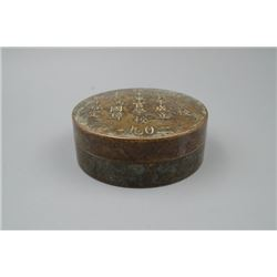 """A Bronze Ink Box for """"Baoding"""" Military School."""