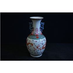"""A Small Two-Ear Famille-Rose """"Dragon"""" Vase."""