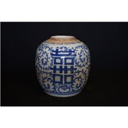 """A Qing Dynasty Blue-and-White """"Xi"""" Jar."""