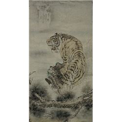 """A Chinese Ink Painting """"Roaring in the Moon""""."""