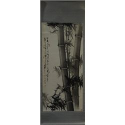 """A Chinese Ink Painting """"Bamboo""""."""