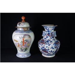 A Group of Two Large Vases.