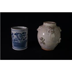 "A Blue-and-White ""Floral"" Brushpot and a White Glaze Jar."