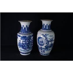 "A Group of Two Blue-and-White ""Figure"" Pattern Vase."