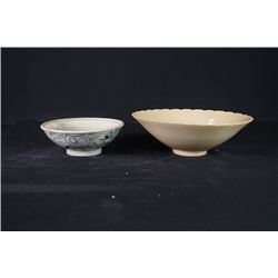 "A ""Floral and Fish"" Pattern Bowl and a Blue-and-White Bowl."