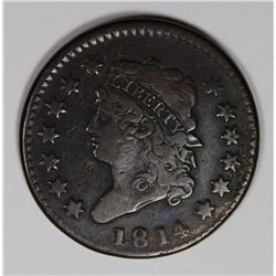 1814 LARGE CENT CROSSLET 4 BEAUTIFUL COLOR VF/XF