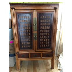 ASIAN STYLE ARMOIRE, SOLID WOOD